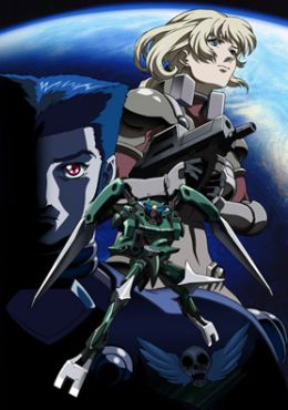 Blue Gender The Warrior