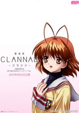 Clannad The Motion Picture