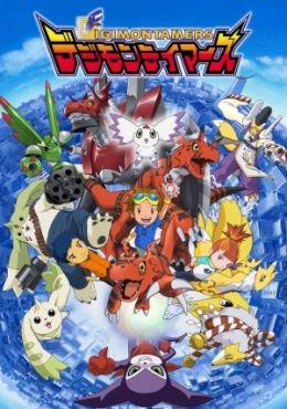 Digimon Tamers Capítulo 51 SUB Español