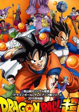 Dragon Ball Super Latino