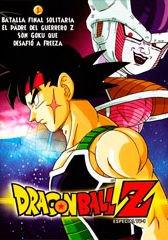 Dragon Ball Z Especial: Freezer contra el padre de Goku
