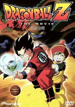 Dragon Ball Z Pelicula 01: Devuelveme a mi Gohan Capítulo 1 SUB Español