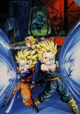 Dragon Ball Z Pelicula 11: El combate final