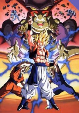 Dragon Ball Z Pelicula 12: La fusión de Goku y Vegeta Capítulo 1 SUB Español