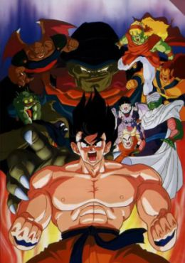 Dragon Ball Z Pelicula 04: Goku es un Super Saiyajin