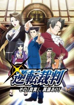 """Gyakuten Saiban: Sono """"Shinjitsu,"""" Igiari!"""