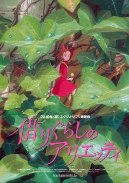 Karigurashi no Arrietty Capítulo 1 SUB Español