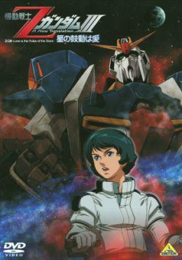 Kidou Senshi Z Gundam III: Hoshi no Kodou wa Ai