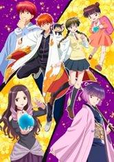 Kyoukai no Rinne (TV) 3rd Season Capítulo 25 SUB Español