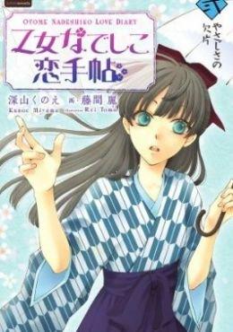 Otome Nadeshiko Koi Techou Capítulo 1 SUB Español