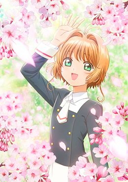 Sakura Card Captor: Clear Card-hen - Prologue Sakura to Futatsu no Kuma