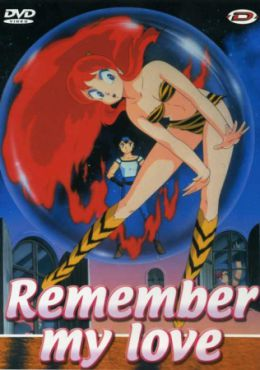 Urusei Yatsura Movie 3: Remember My Love